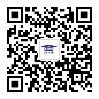 耐博仕微信公眾號二維碼.png